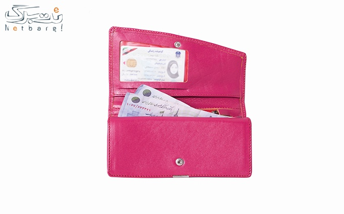 کیف پول زنانه کد dm21