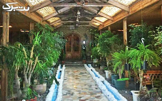 کافه رستوران دهکده میزبان سفره افطار