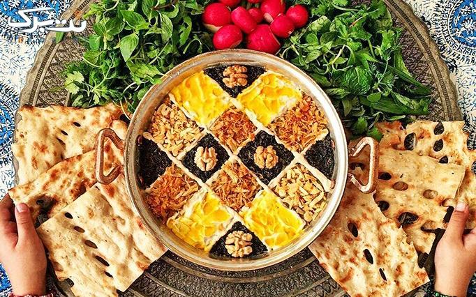 سفره خانه باغ بهشت با غذای اصلی میزبان سفره افطار