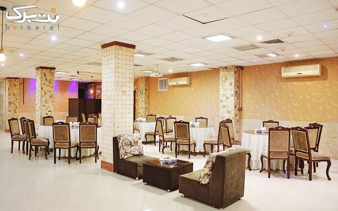 رستوران شیان با دیزی و سرویس چای دو نفره