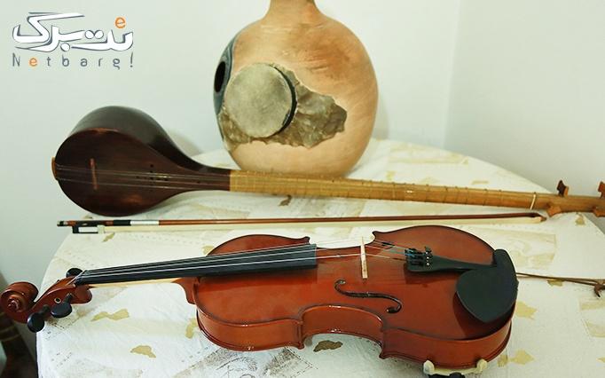 آموزش موسیقی در موسسه هنر پژوهان نواندیش
