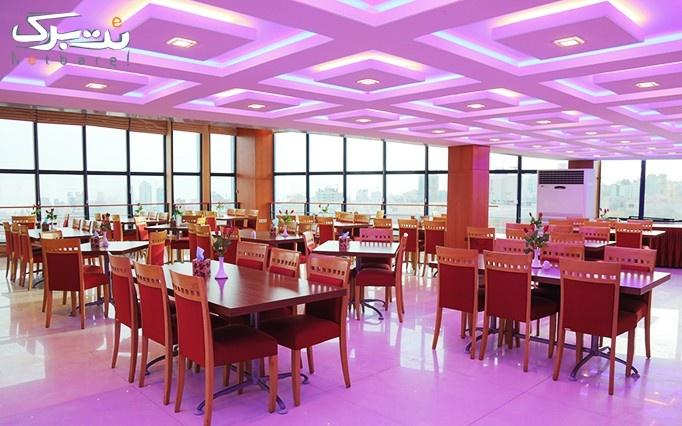 رستوران قصر آریا با بوفه افطار و شام
