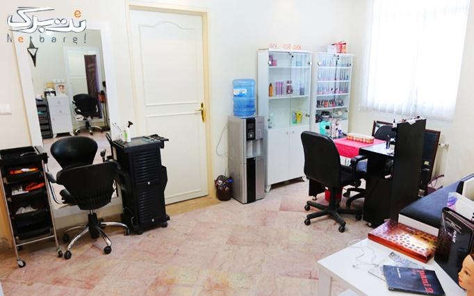 میکاپ در آرایشگاه نارسیس