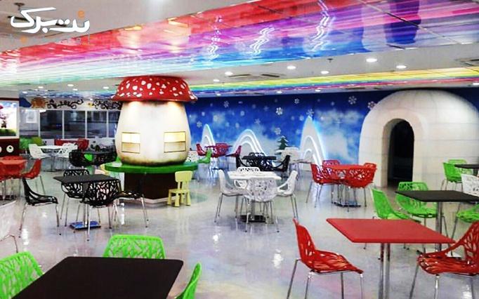 رستوران تخصصی کودک و خانواده پینگو با منو برگر