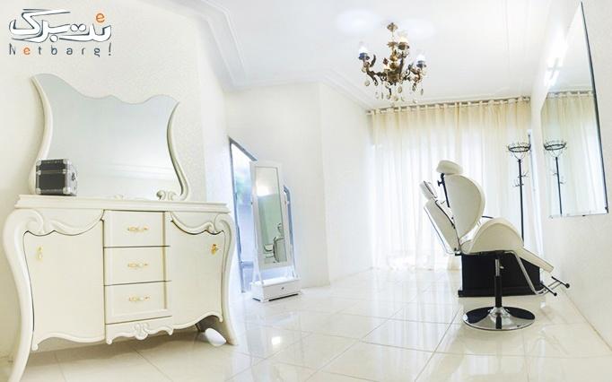 ماساژ ریلکسی در سالن زیبایی فرشته مرادیان