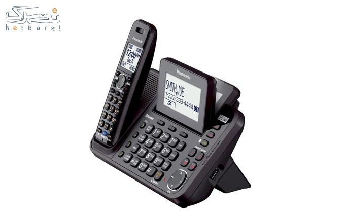 تلفن بی سیم پاناسونیک KX-TG9542