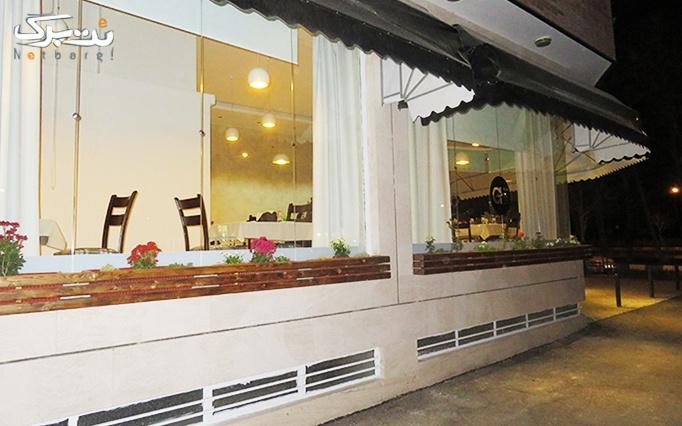 رستوران آرتا با منو غذای ایرانی