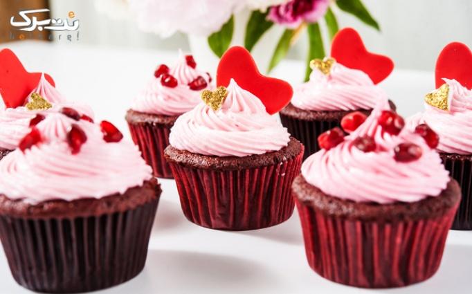 آموزش کاپ کیک در آموزشگاه صنایع غذایی رنگینه