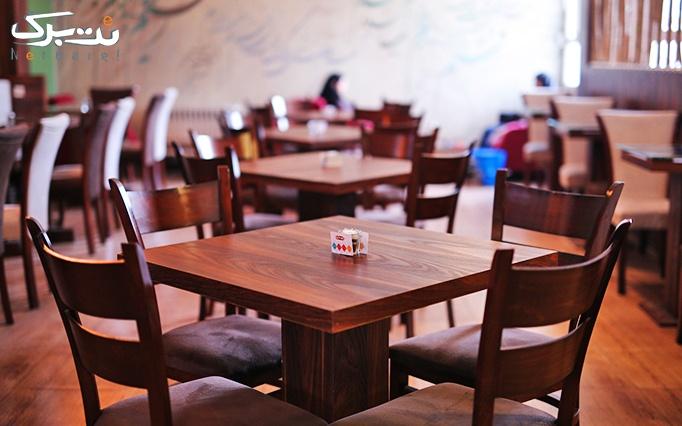 کافه رستوران ادر  با منو پیتزا