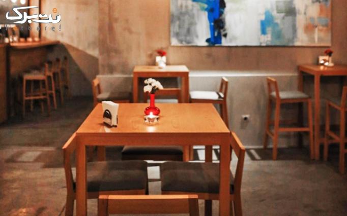کافه رستوران اوک تو آ با منو کافه