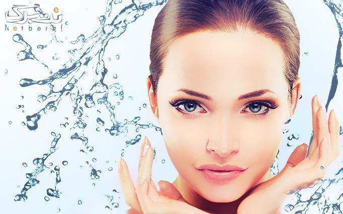 پاکسازی پوست و ماساژ صورت در آرایشگاه ایلگاش