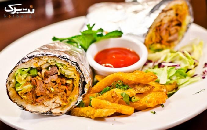 کافه رستوران عربی آمانج با منو باز غذایی