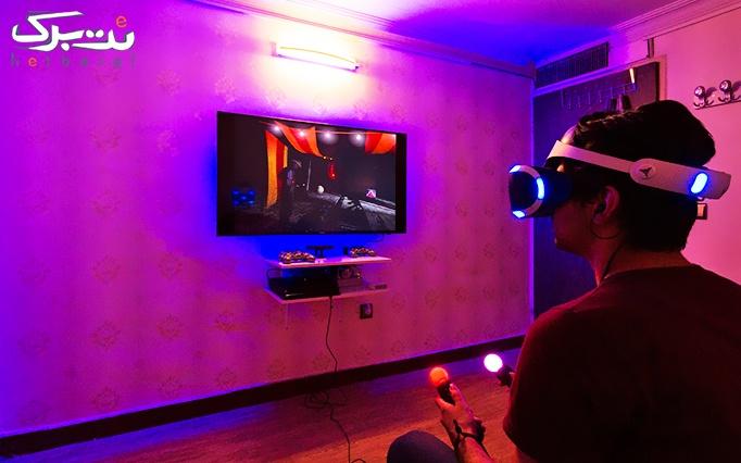 بازی VR و PS4 در گیم باکس استاریکس