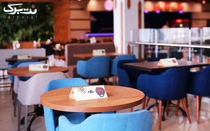 کافه بلک تی در امرالد استار با منو باز کافی شاپ