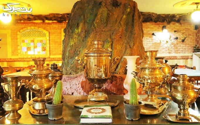 سفره خانه چاردیواری با سرویس چای سنتی