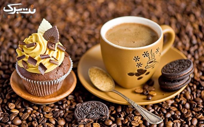کافه تراس با منو کافه