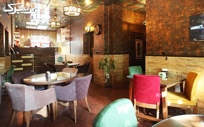 کافه رستوران تیس با سرویس چای سنتی دو نفره