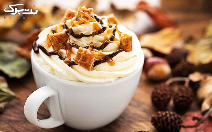 کافه گل با منو باز کافی شاپ