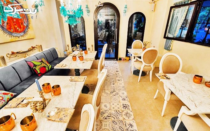 مطبخ قاجاریه با منو باز غذاهای ایرانی