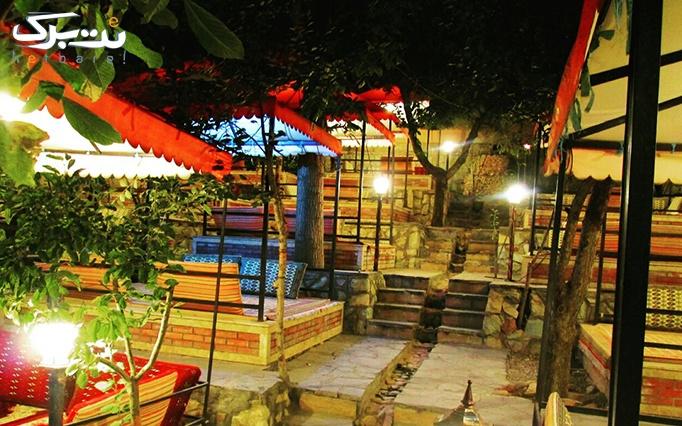 افطاری در باغ ایرانی