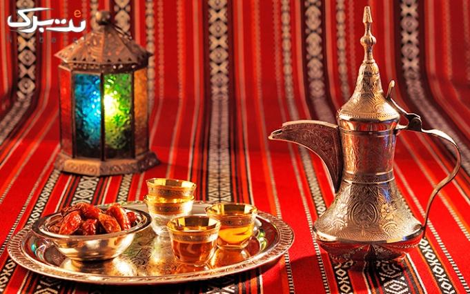 مطبخ قاجاریه با افطاری