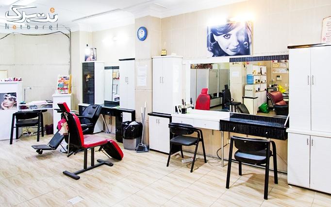 کاشت و اکستنشن مژه در آرایشگاه دختر ایرونی