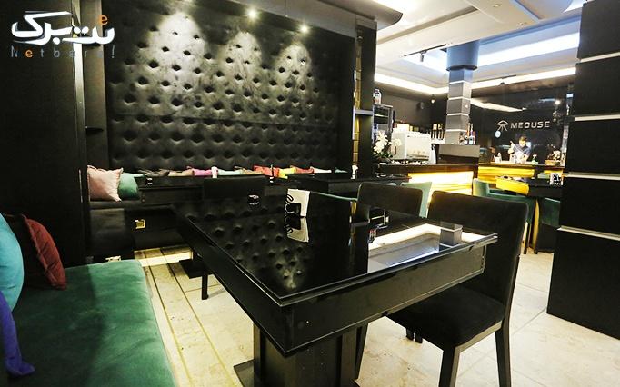 کافه رستوران بین المللی نیل با منو باز