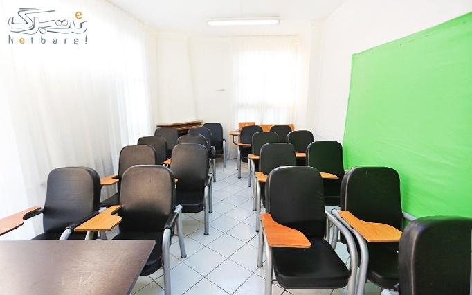 کارگاه آموزشی فروشنده نشو در مهندسی آشنا