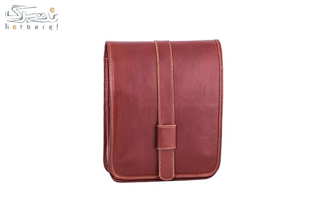 کیف دوشی چرم طبیعی اسپرت کد DG25