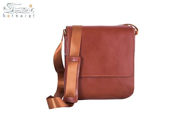 کیف دوشی چرم طبیعی هستون کد DG39