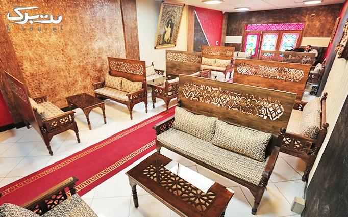 سفره خانه سنتی فرهان با سرویس چای سنتی