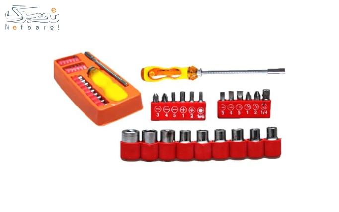 ابزار کد 1039