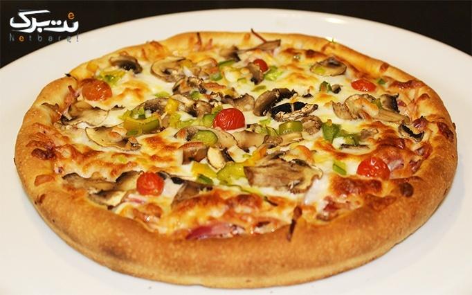 فست فود کاج با منو پیتزا به همراه نوشابه