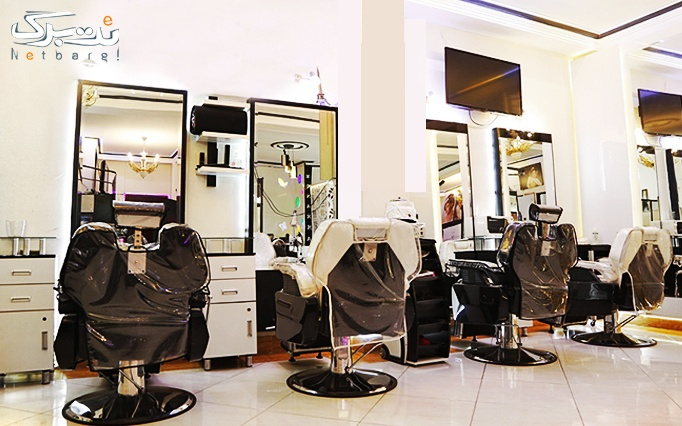رنگ مو در سالن زیبایی چهره آرایان