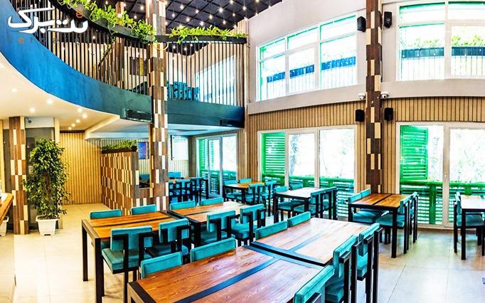 رستوران پیچک با منو کافه