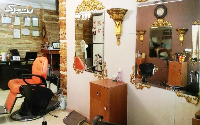 مش فویلی مو در آرایشگاه غنچه سرخ