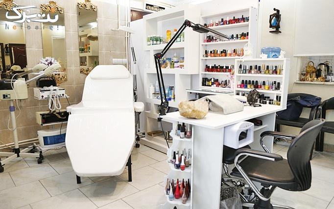پاکسازی پوست با تالگو در آرایشگاه سارمه