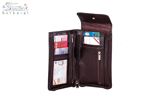 کیف پاسپورتی گردن آویز کد DG8