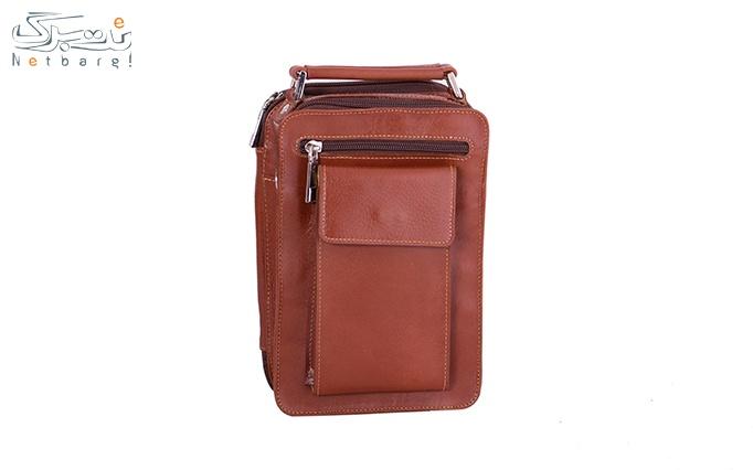 کیف پاسپورتی گردن آویز مردانه کد DG10.1