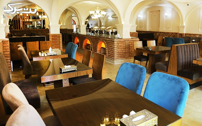 رستوران vip شبهای فردوس با بوفه افطار