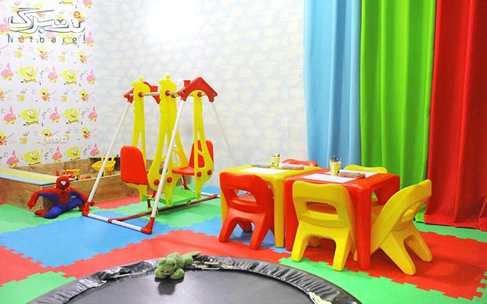 شادی و نشاط برای کودکان در خانه بازی کودک