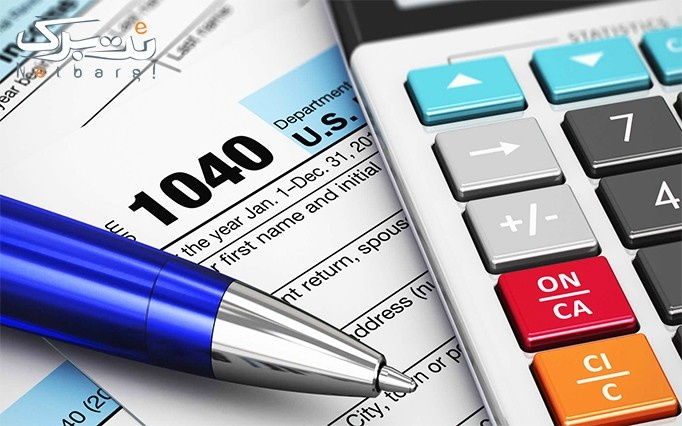 آموزش حسابداری مقدماتی در موسسه آزاد آسیا