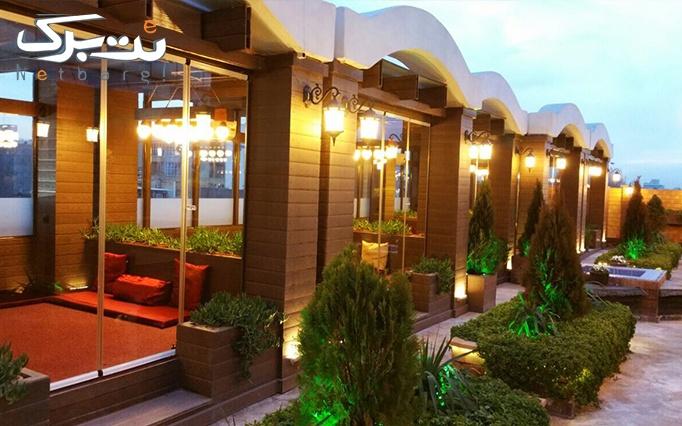 لمکده هتل تارا 4ستاره تاپ با منو خوراک و دیزی