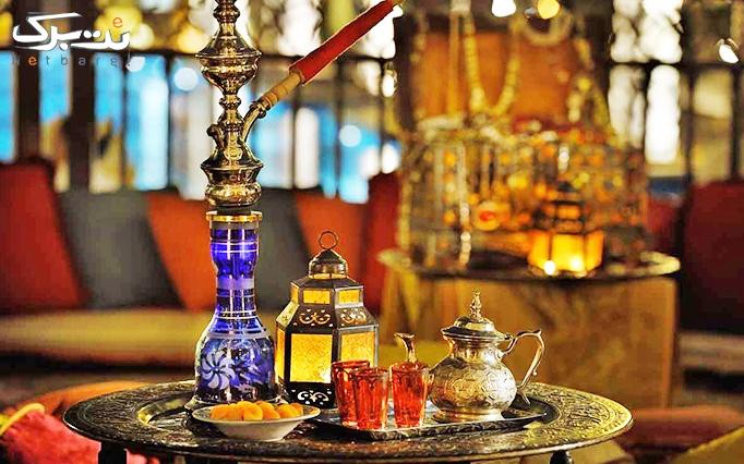 باغچه رستوران سنتی آبشار با چای و دورچین دو نفره