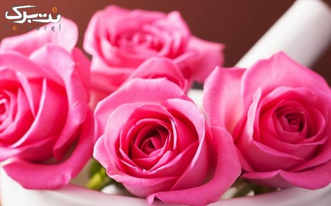 آموزش گل های شکری در کانون روح الله
