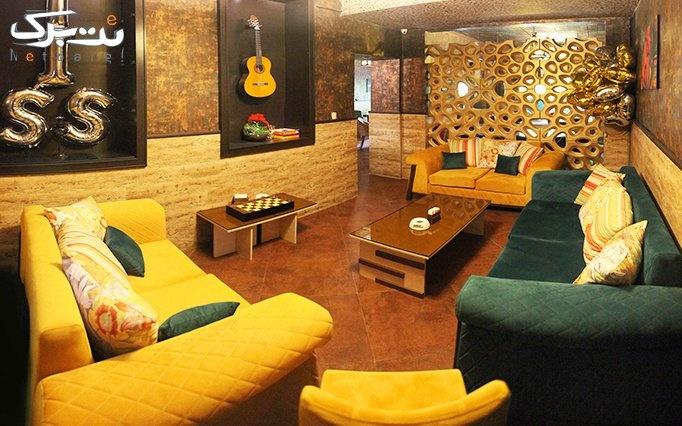 اتاق VIP جشن تولد در کافه رستوران تیس