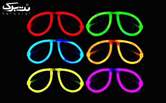 عینک شب تاب بلک لایت