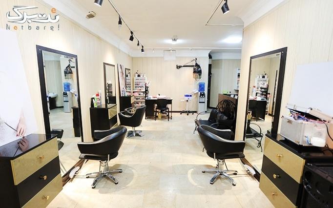 براشینگ مو در آرایشگاه بانو فروتن