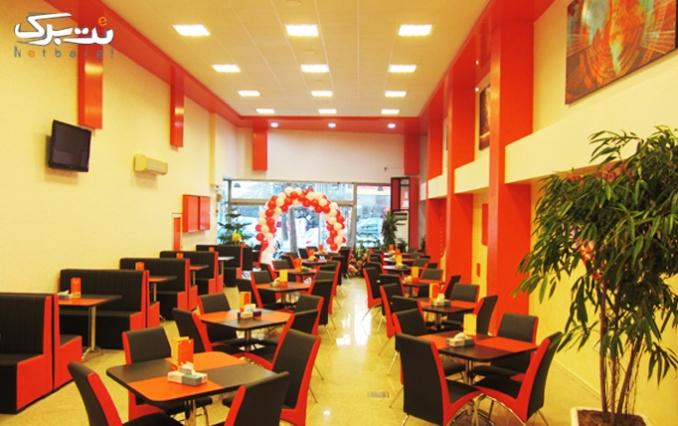رستوران ایرانویچ شعبه بلوار فردوس