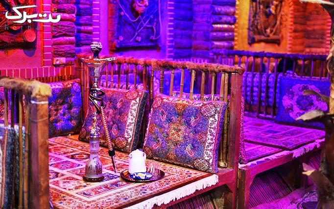سفره خانه دهکده با سرویس چای سنتی دو نفره